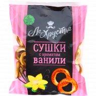 Сушки «ЛеХрустье» с ароматом ванили, 200 г.