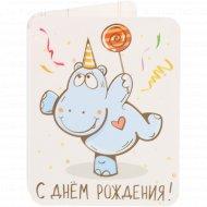 Шоколад молочный «С днем рождения» 5 г.