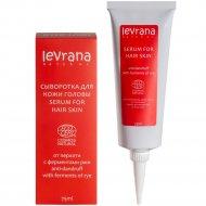 Сыворотка для волос «Levrana» против перхоти с ферментами ржи, 75 мл.