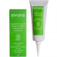Сыворотка для волос «Levrana» укрепляющая, 75 мл.