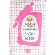 Мука пшеничная «Уладар» М36-30 первый сорт, 2 кг.