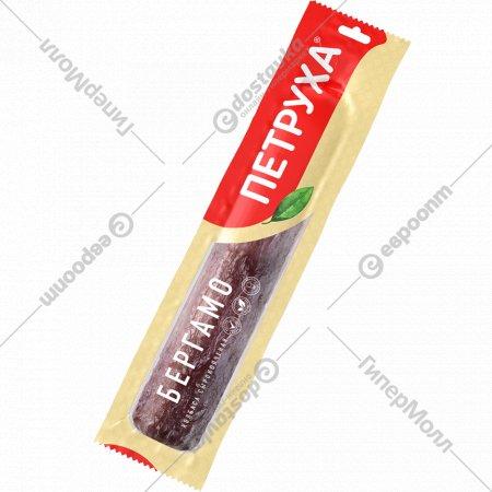 Колбаса сырокопченая «Бергамо» из мяса индейки, 230 г.