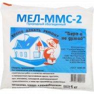 Мел ММС-2, 1 кг.