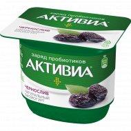Биойогурт «Активиа» с черносливом 2.9 %, 150 г