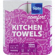 Полотенца бумажные «Sipto» комфорт, 2 рулона.