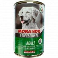 Консервы «Morando cane Veal» для собак, паштет с телятиной, 400 г.