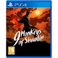 Игра для консоли «Koch Media» 9 Monkeys of Shaolin