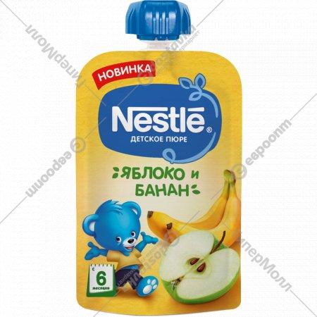 Пюре «Nestle» яблоко и банан, 90 г.