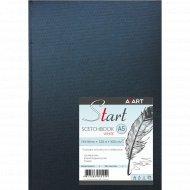 Скетчбук «Azart» А5, 120 листов.