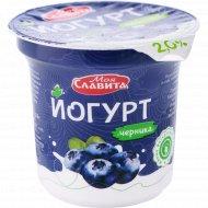 Йогурт «Моя Славита» черника, 2%, 140 г