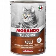 Консерва для кошек «Morando» кусочки в соусе с дичью, 405 г