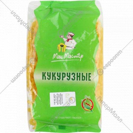 Макаронные изделия «МакМастер» кукурузные, рожок, 300 г.