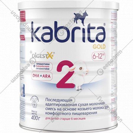 Последующая адаптированная смесь «Kabrita 2 Gold» для детей, 400 г.