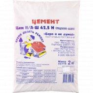 Цемент 11/ А-Ш 42.5 Н, 2 кг.