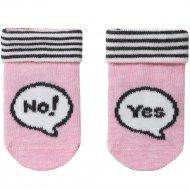 Носки детские «Conte kids» светло-розовые, размер 10.