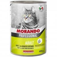 Консерва для кошек «Morando» паштет с говядиной и овощами, 400 г