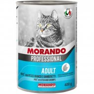 Консерва «Morando» для кошек, паштет с рыбой и креветками, 400 г.