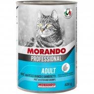 Консерва для кошек «Morando» паштет с рыбой и креветками, 400 г