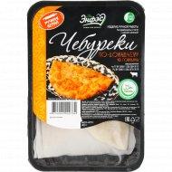 Чебуреки из говядины «По-домашнему» замороженные, 400 г.