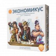 Настольно-печатная игра «Экономикус» 2-е издание, Э001-2.