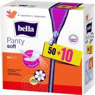 Женские прокладки «Bella» Panty soft 60 шт.