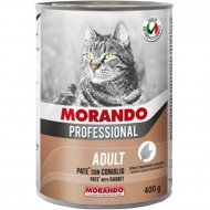 Консерва для кошек «Morando cat Rabbit» паштет с кроликом, 400 г