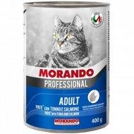 Консерва «Morando» для кошек, паштет с лососем и тунцом, 400 г.