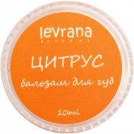 Бальзам для губ «Levrana» Цитрус, 10 г.
