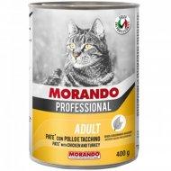 Консерва для кошек «Morando» паштет с курицей и индейкой, 400 г
