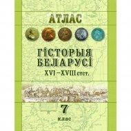 Книга «Гiсторыя Беларусi ХVI - ХVIII ст. 7 клас. Атлас Белкартография».