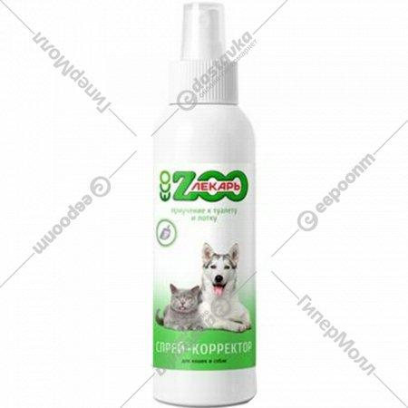 Спрей-корректор «Эко Zooлекарь» для кошек и собак, 200 мл.