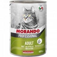 Консерва «Morando cat Veal» для кошек, паштет с телятиной, 400 г.
