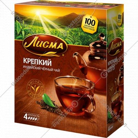 Чай черный «Лисма» крепкий 100 пакетиков.