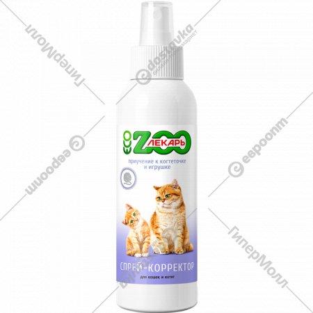 Спрей-корректор «Эко Zooлекарь» для кошек и котят, 200 мл.