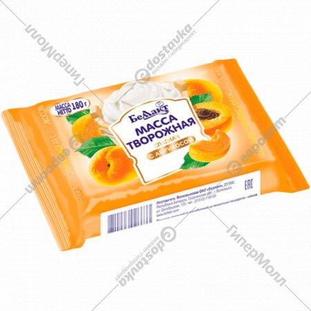 Масса творожная «Беллакт» с абрикосом 23 %, 180 г.