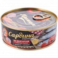 Сардина атлантическая с томатным соусом и овощным гарниром, 240 г.