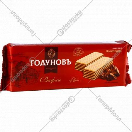 Вафли «Годуновъ» шоколадные, 270 г.