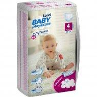 Подгузники-трусики детские одноразовые «LURE» 9-14 кг, 43 шт.