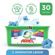 Капсулы «ARIEL» Liquid Capsules Touch of Lenor Fresh, 30х28.8г.