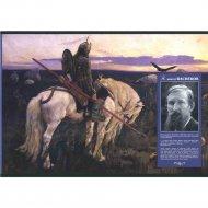 Альбом для рисования «Русский музей» на склейке, 20 л.