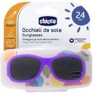 Очки солнцезащитные детские «Chicco» Маленькая русалочка, 9210000000