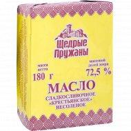 Масло сливочное «Щедрые Пружаны» Крестьянское, несоленое, 72,5%, 180 г