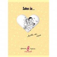 Набор цветного картона «Love is» А4, 8 листов.