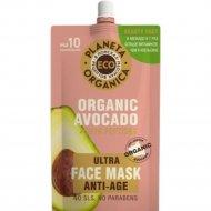 Маска для лица «Organic avocado» омолаживающая, 100 мл.