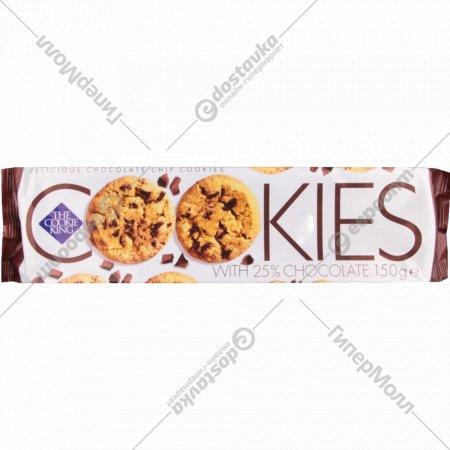 Печенье «Cookies» с кусочками шоколада 150 г.