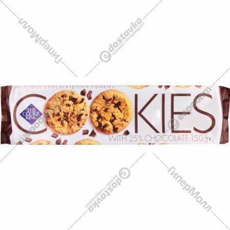 Печенье «Cookies» с кусочками шоколада, 150 г.