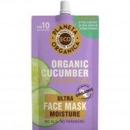 Маска для лица «Organic cucumber» увлажняющая, 100 мл.