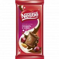 Шоколад «Nestle» с миндалем и изюмом, 90 г.