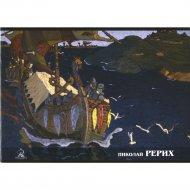 Альбом для рисования «Русский музей» 32 л, AA-32/7.