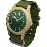 Часы наручные «Луч» 337437553